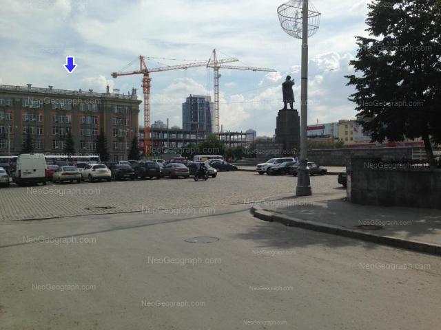 Address(es) on photo: Lenina avenue, 24А, Yekaterinburg