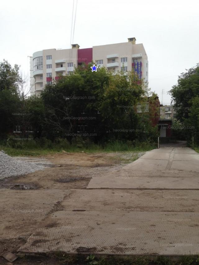 Адрес(а) на фотографии: проспект Космонавтов, 90А, Екатеринбург