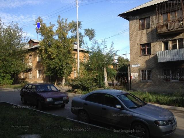 Адрес(а) на фотографии: переулок Чаадаева, 3, 5, Екатеринбург