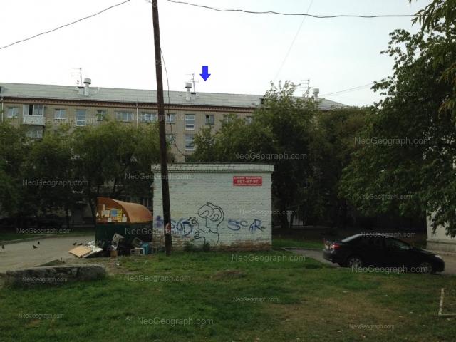 Адрес(а) на фотографии: улица Татищева, 64, Екатеринбург