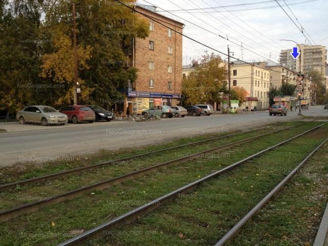 Адрес(а) на фотографии: улица Татищева, 62, 64, Екатеринбург