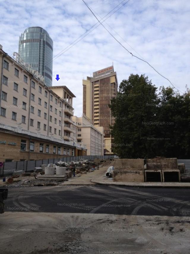 Address(es) on photo: Krasnoarmeiskaya street, 1, 10, Yekaterinburg