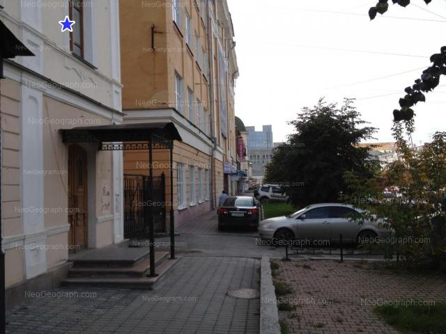Address(es) on photo: Pushkina street, 10, 12, Yekaterinburg