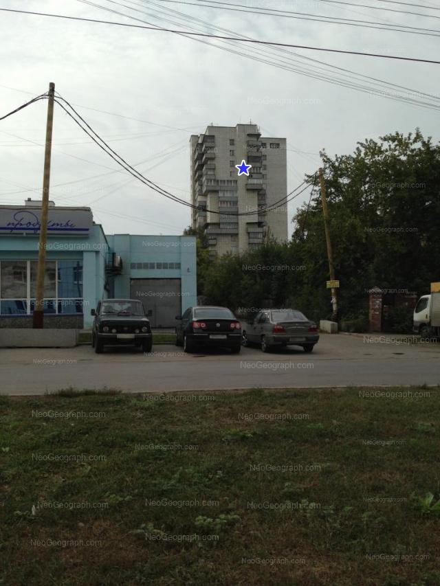 Адрес(а) на фотографии: улица Татищева, 62, Екатеринбург