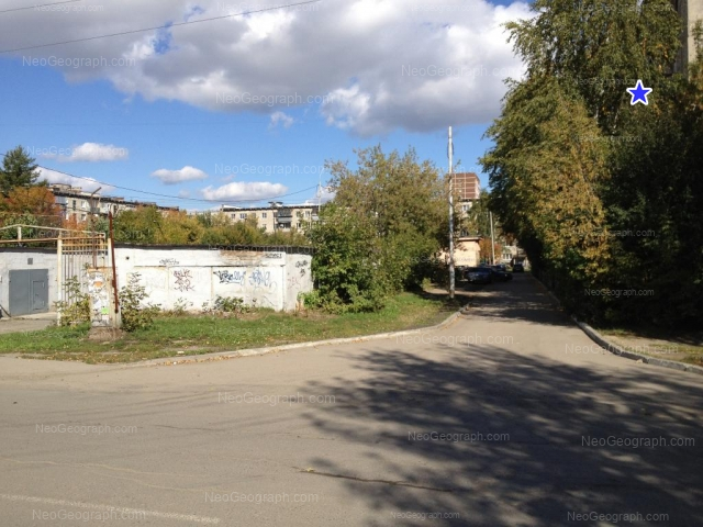 Address(es) on photo: Kommunisticheskaya street, 8, Yekaterinburg