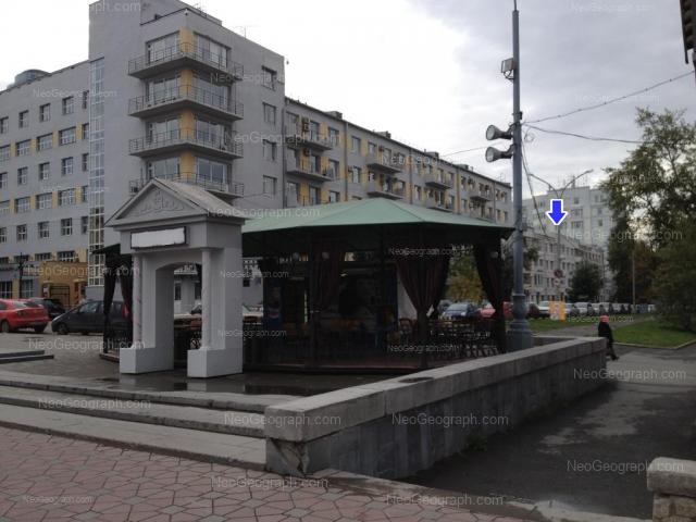 Адрес(а) на фотографии: улица Максима Горького, 27, 27а, 29, Екатеринбург