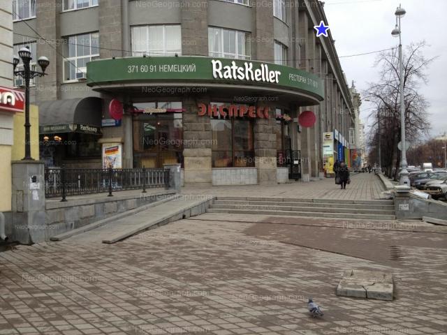 Адрес(а) на фотографии: улица 8 Марта, 8Б, Екатеринбург
