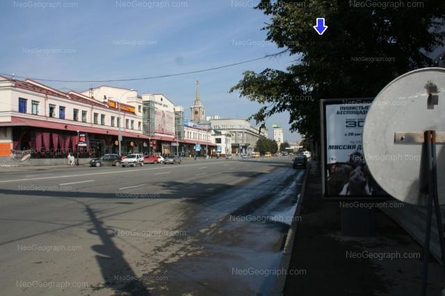 Адрес(а) на фотографии: улица 8 Марта, 8Б, 8В, 8Д, Екатеринбург