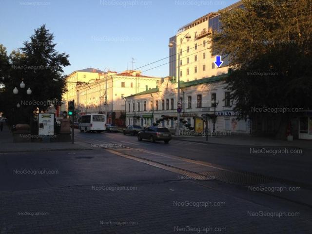 Адрес(а) на фотографии: проспект Ленина, 22, 22а, 24, Екатеринбург