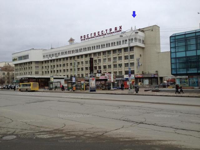 Адрес(а) на фотографии: улица 8 Марта, 13, 15, Екатеринбург