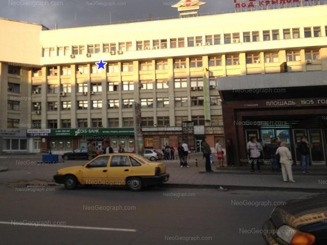 Адрес(а) на фотографии: улица 8 Марта, 13, Екатеринбург