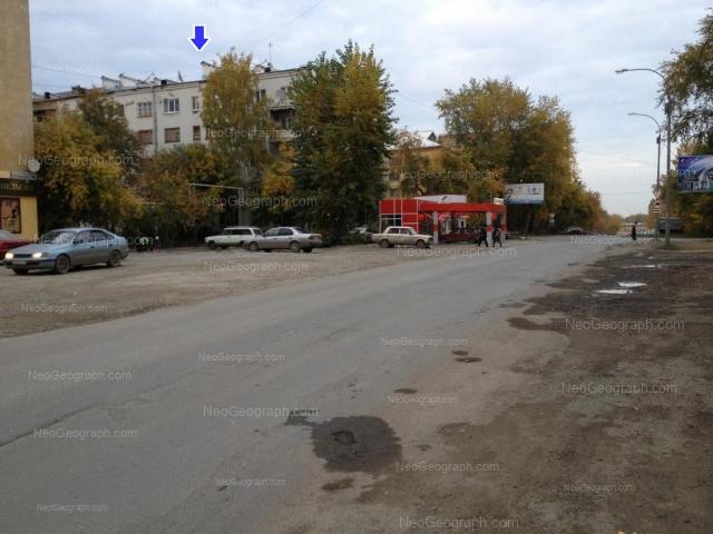 Адрес(а) на фотографии: Нагорная улица, 11, Екатеринбург
