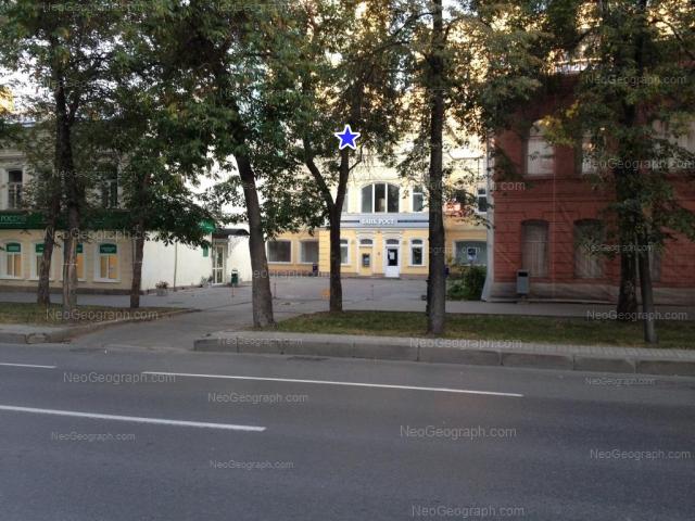 Address(es) on photo: Lenina avenue, 18А, 20, Yekaterinburg