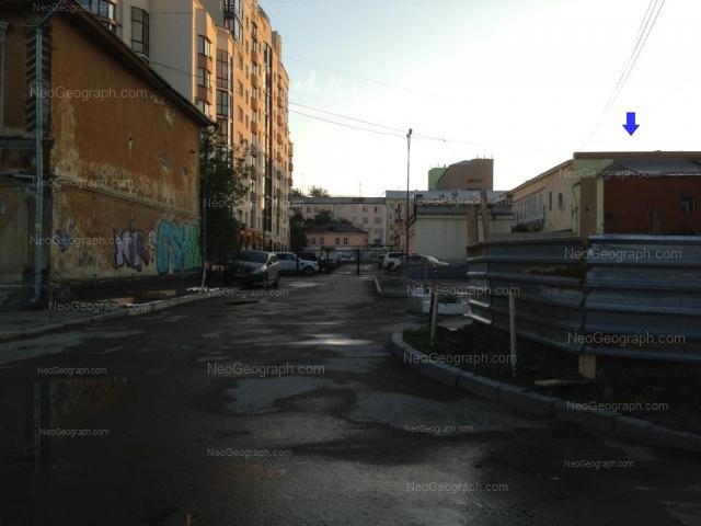 Address(es) on photo: Lenina avenue, 20, Yekaterinburg