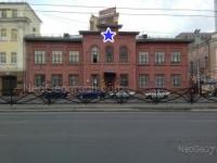 Вид на здание, в котором находится Областной музей истории медицины, Екатеринбург, Свердловская область, Россия