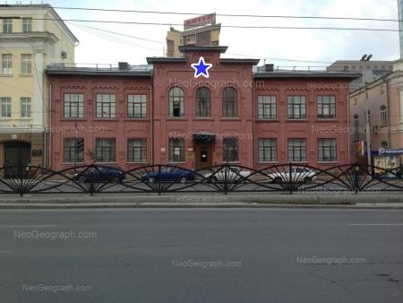 View to the building of Regional Museum of the History of Medicine, Yekaterinburg, Sverdlovsk region, Russia