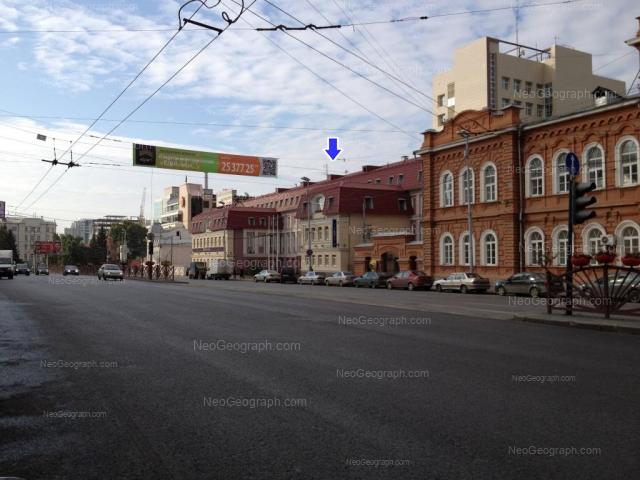 Address(es) on photo: Karla Libknekhta street, 3, 5, 9, Yekaterinburg