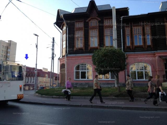 Address(es) on photo: Karla Libknekhta street, 2, 5, Yekaterinburg
