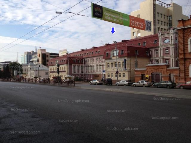 Address(es) on photo: Karla Libknekhta street, 3, 5, Yekaterinburg