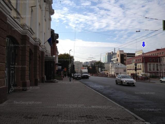 Address(es) on photo: Karla Libknekhta street, 3, 5, 8А лит Д, Yekaterinburg