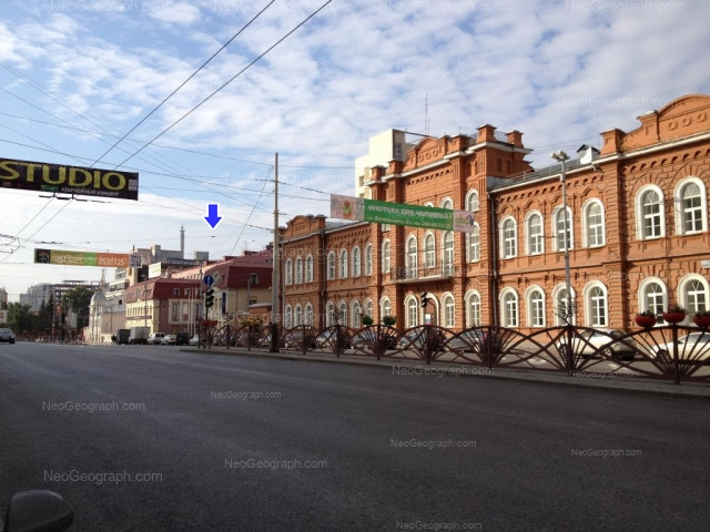 Address(es) on photo: Karla Libknekhta street, 5, 9, Yekaterinburg