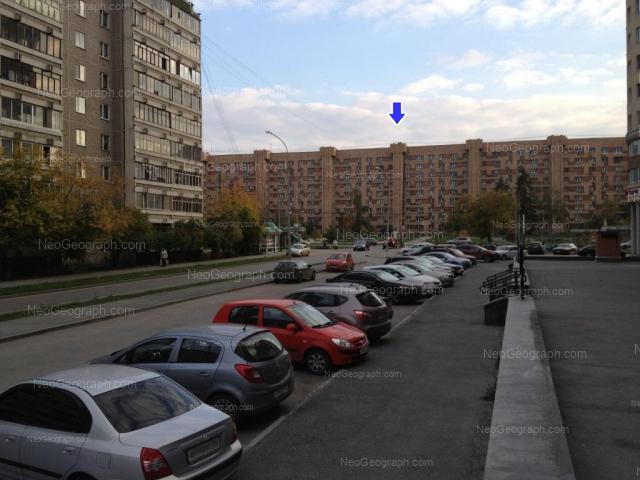Address(es) on photo: Tatischeva street, 77, 82, 90, Yekaterinburg