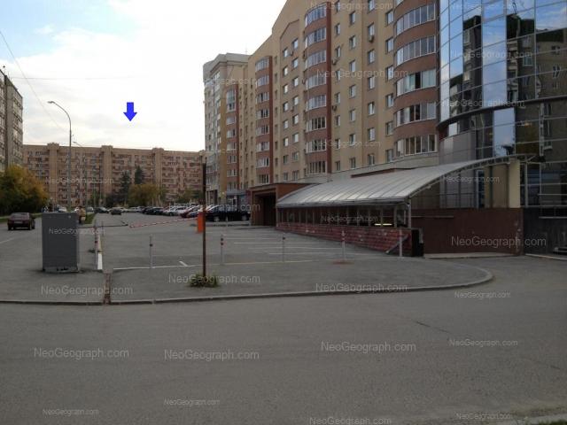 Address(es) on photo: Tatischeva street, 77, 84, 90, Yekaterinburg