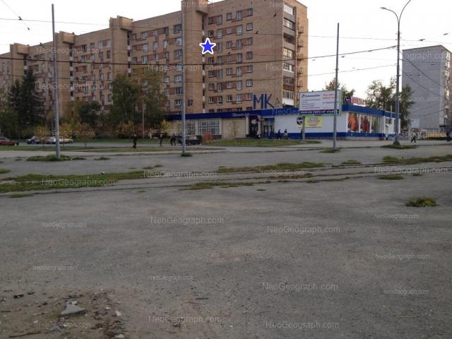 Адрес(а) на фотографии: улица Татищева, 77, Екатеринбург