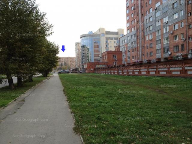 Address(es) on photo: Tatischeva street, 77, 82, Yekaterinburg