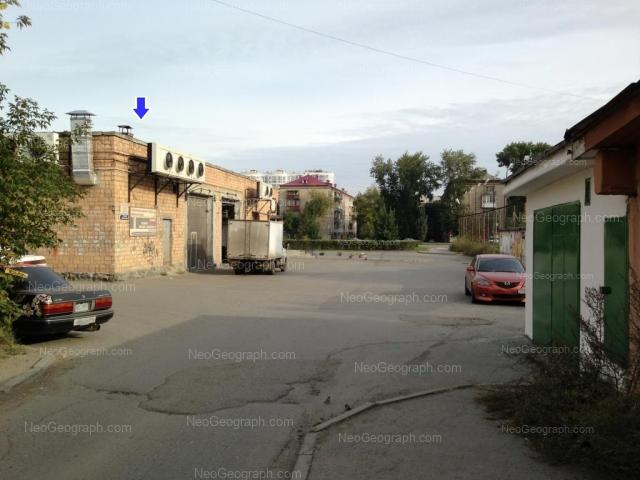 Address(es) on photo: Tatischeva street, 72, 77, Yekaterinburg