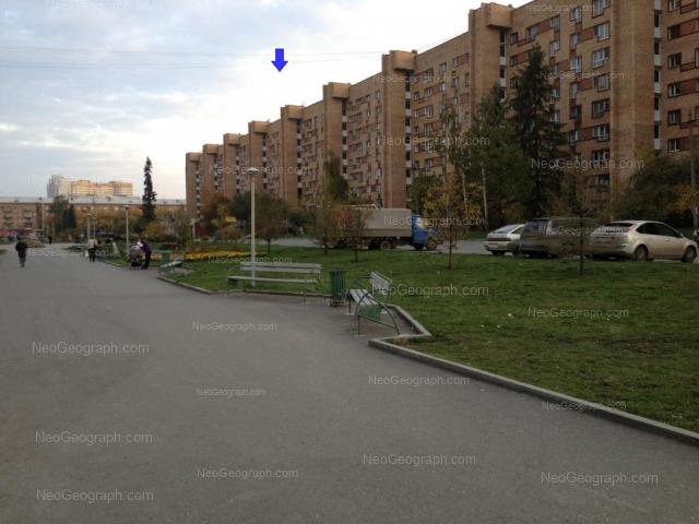 Address(es) on photo: Tatischeva street, 77, Yekaterinburg