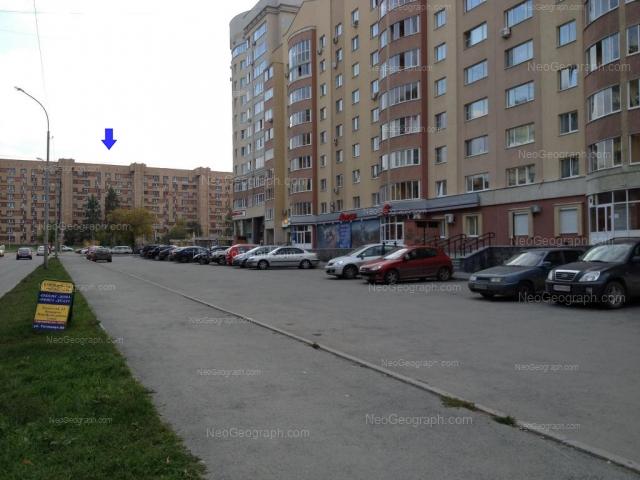 Address(es) on photo: Tatischeva street, 77, 84, Yekaterinburg
