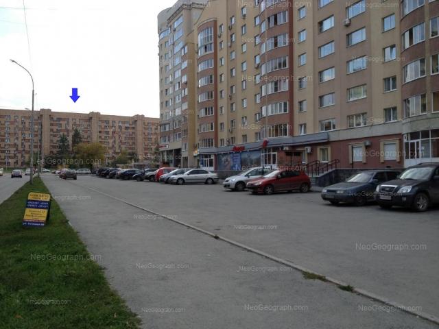 Адрес(а) на фотографии: улица Татищева, 77, 84, Екатеринбург