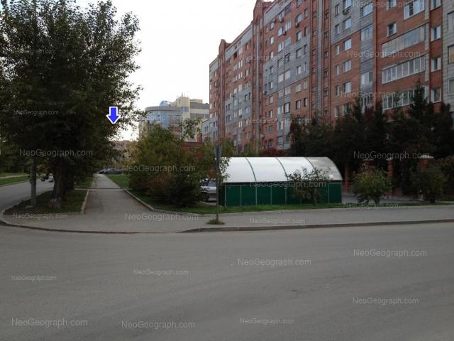 Address(es) on photo: Tatischeva street, 77, 86, Yekaterinburg