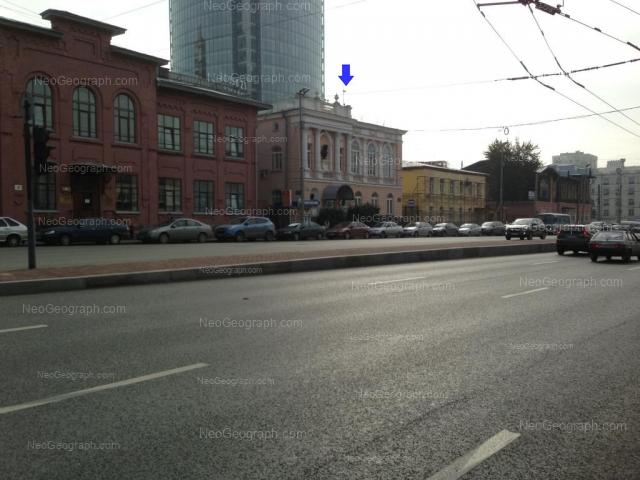 Address(es) on photo: Karla Libknekhta street, 2, 6А, 8, 8Б, Yekaterinburg