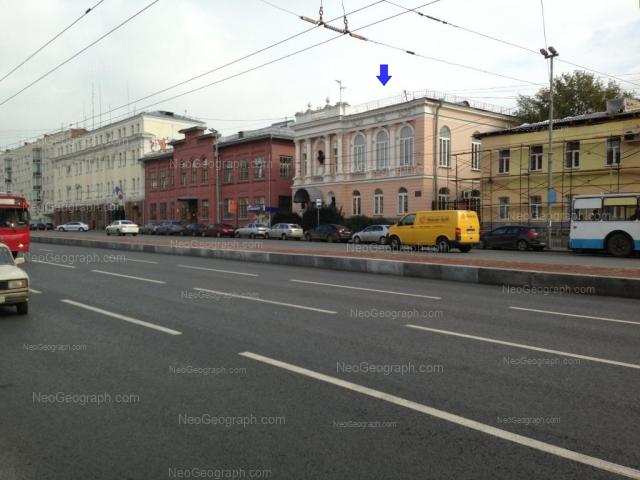 Address(es) on photo: Karla Libknekhta street, 6А, 8, 8А, 8Б, Yekaterinburg