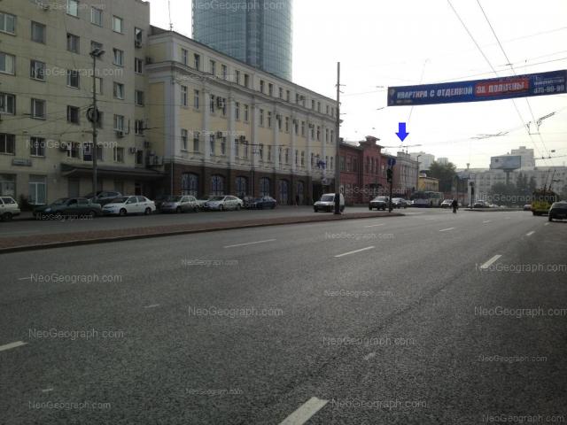 Address(es) on photo: Karla Libknekhta street, 8, 8А, 8Б, 16, Yekaterinburg