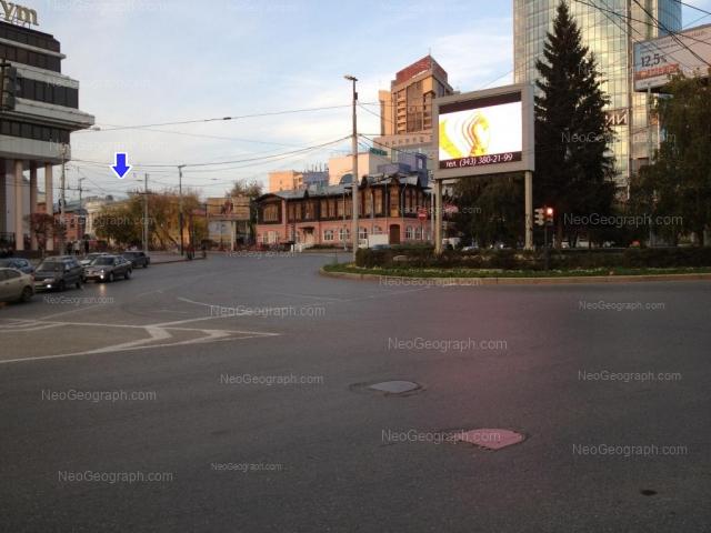 Address(es) on photo: Karla Libknekhta street, 2, 6А, 8, Yekaterinburg
