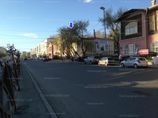 Address(es) on photo: Karla Libknekhta street, 2, 6А, 8, 8Б, 16, Yekaterinburg