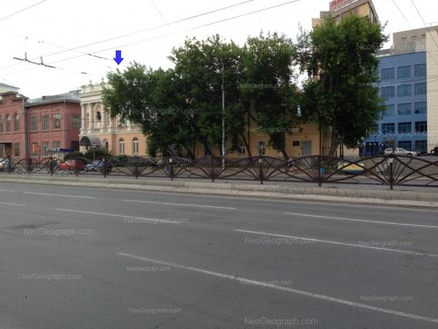 Address(es) on photo: Karla Libknekhta street, 4, 6А, 8, 8Б, Yekaterinburg