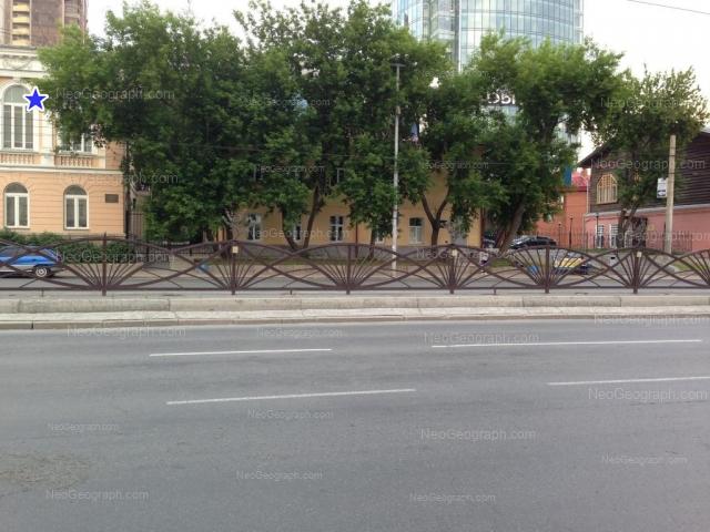 Address(es) on photo: Karla Libknekhta street, 6А, 8, Yekaterinburg