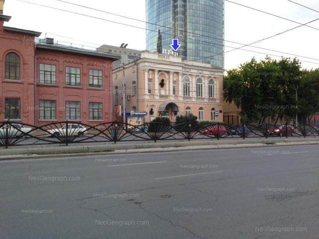 Address(es) on photo: Karla Libknekhta street, 6А, 8, 8Б, Yekaterinburg