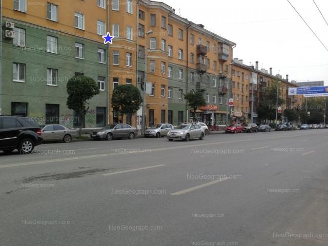 Address(es) on photo: Malisheva street, 108, 114, Yekaterinburg