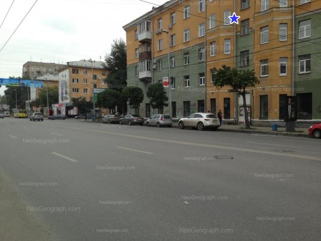 Address(es) on photo: Malisheva street, 114, 116, Yekaterinburg