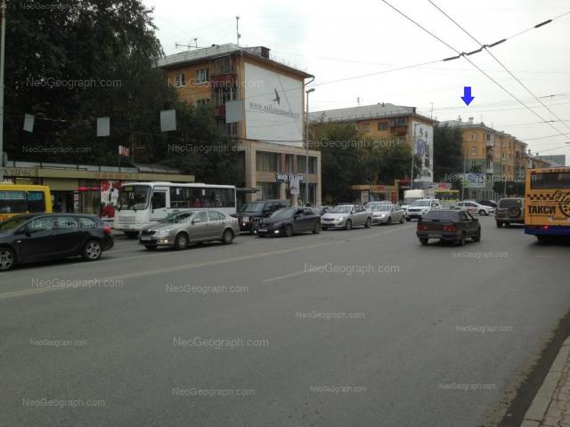 Address(es) on photo: Malisheva street, 114, 116, 118, Yekaterinburg