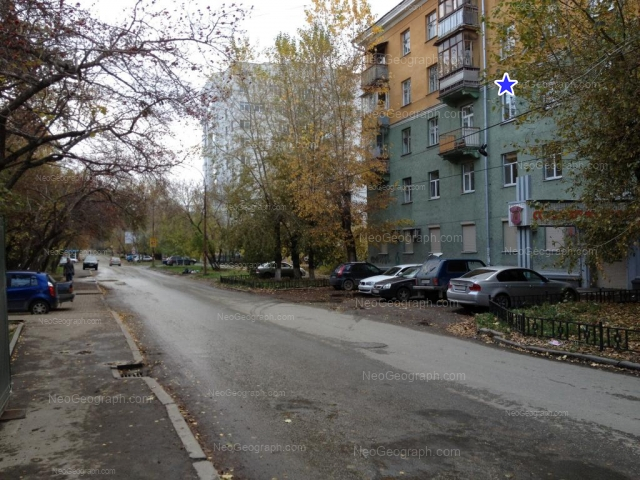 Address(es) on photo: Malisheva street, 114, Yekaterinburg