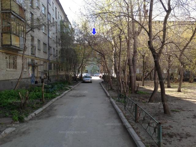 Address(es) on photo: Malisheva street, 85, 87, 114, Yekaterinburg