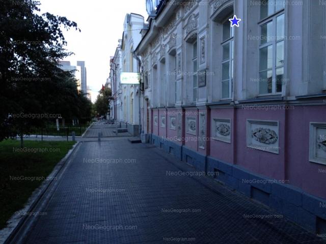Адрес(а) на фотографии: улица Пушкина, 3/1, 7, Екатеринбург