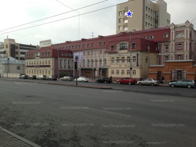 Адрес(а) на фотографии: улица Толмачёва, 6, Екатеринбург