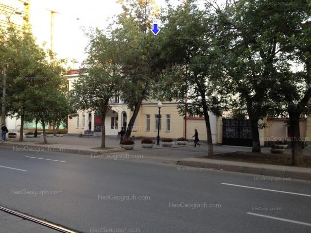 Адрес(а) на фотографии: проспект Ленина, 6Б, 8, Екатеринбург